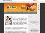 boxexpress-logistics.com.jpg