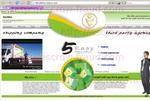 delivery-cargo-inc.com.jpg