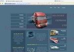delivery-expresss-co.com.jpg
