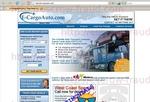 e-cargoauto.com.jpg