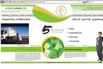 e-top-courier.com.jpg