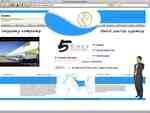 es-logistik.com.jpg