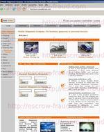eumobile-ship.com.jpg