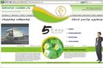 eurostarcourier.com.jpg