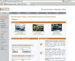 expresscargo.007sites.com.jpg