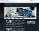 expresscargo.org.jpg