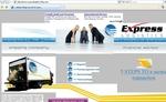 expresslogistics.50g.com.jpg
