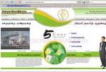 fifa20081612.freehostia.com.jpg