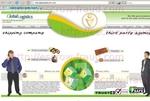 globalogistics24.com_.jpg