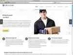 grino-courier.com.jpg