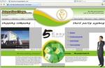 kompasslogistics.com.jpg