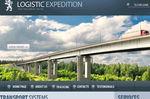 logistic-expedition.com.jpg