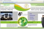 mgm-logistic.com.jpg