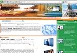 mondial-trans-express.net.jpg