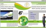nevoi-riter-uk.com.jpg