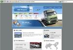 panonmobile.com_shipp_.jpg