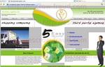 parkside-logistics.com.jpg