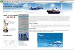 selectsped.com.jpg