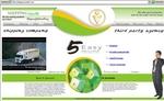shipping.site90.com_.jpg