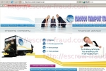 sorodoc-transport.eu.tp.jpg
