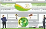 tamuflogistics.com.jpg