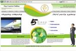 topcourier-online.com.jpg