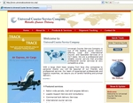universalcourierservice.com.jpg