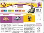 webcargoexpress.com.jpg