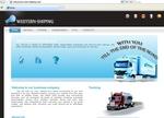 west-shipping.com.jpg