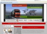 world-transporter.com.jpg